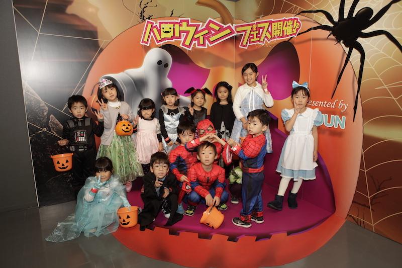 Halloween Spot