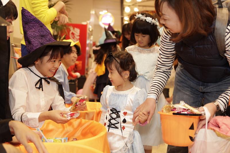 Halloween Sponsor Area